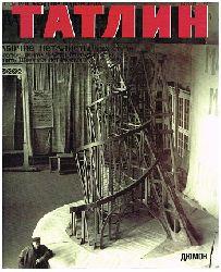 Vladimir Tatlin.  Retrospektive. Texte in Deutsch und Russisch. Herausgegben von Antolij Strigalev und Jürgen Harten.