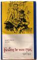 Kämpfende Kunst  Feuilleton der roten Presse 1918 - 1933 Rote Fahne Junge Garde Arbeiter-illustrierte Zeitung Eulenspiegel  Roter Pfeffer