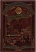 Verne, Julius Jules   Das Karpathenschloß Bekannte und unbekannte Welten Abenteuerliche Reisen