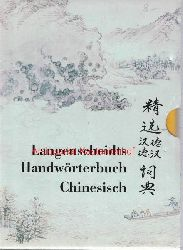 Diverse  Langenscheidts Handwörterbuch Chinesisch,Chinesisch-Deutsch; Deutsch-Chinesisch