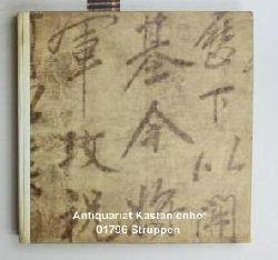 Forman, Werner ; Forman, Bedrich  Das Drachenboot. Eine Chinareise. Aufnahmen, Text und graphische Gestaltung von W. und B. Forman.,Deutsch von P. Redlich.