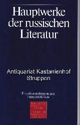 Kasack, Wolfgang  Hauptwerke der russischen Literatur.,Einzeldarstellungen und Interpretationen.