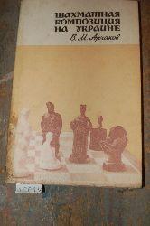 W.M.Arschakow  Schamatnaja komposicija na ukraine (Schachkompositionen in der Ukraine)