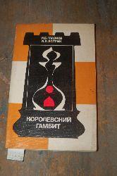 I.B.Glaskow   Ja.Ectrin  Korolewcki Gambit (Königs Gambit)
