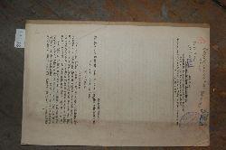"""Sauerbeck  """"Beiträge zur Kenntnis vom feineren Bau des Selachierhirns (Frosch)"""""""