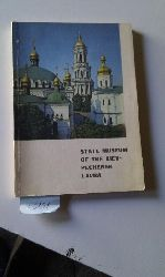 Ministry of Culture of the Ukr.SSR  State Museum of the Kiev-Pechersk Lavra (A Short Guide)