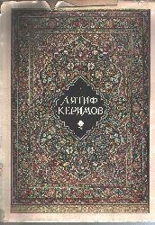 """M. Tarlanov""  ""Latif Karimov (author of the essential work about  Azerbaijani Carpets)"""